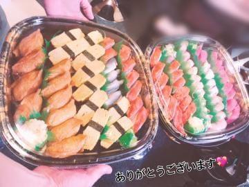 鈴木くれは「お昼ご飯は〜?!」06/19(水) 13:55 | 鈴木くれはの写メ・風俗動画