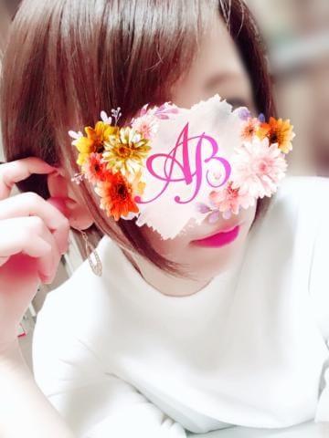 「[お題]好物♡」06/19(水) 19:50 | 文乃-Fumino-の写メ・風俗動画