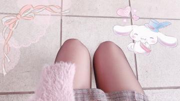 「ホテルのお兄さん♡」06/19(水) 20:15 | めるの写メ・風俗動画