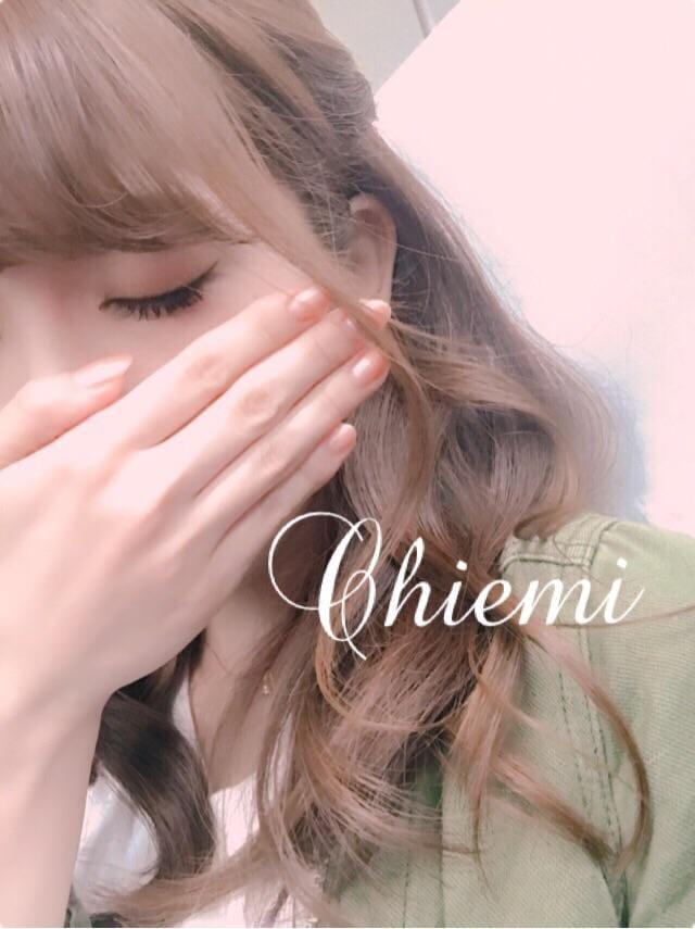 ◆ちえみ◆「またね☆」06/19(水) 22:41 | ◆ちえみ◆の写メ・風俗動画