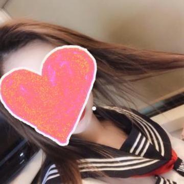 高峰まりん「シャングリアのお兄様♡」06/19(水) 23:24 | 高峰まりんの写メ・風俗動画
