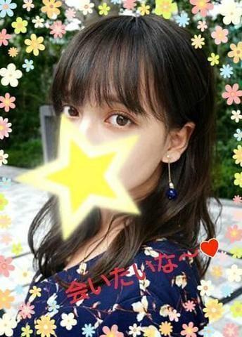 「Iさんありがとうね☆」06/19日(水) 23:25 | あずさの写メ・風俗動画