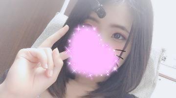 ◆えな◆「たいきちゅぅ〜」06/19(水) 23:50 | ◆えな◆の写メ・風俗動画