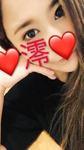 澪-みお「こんにちわ」06/20(木) 17:28   澪-みおの写メ・風俗動画