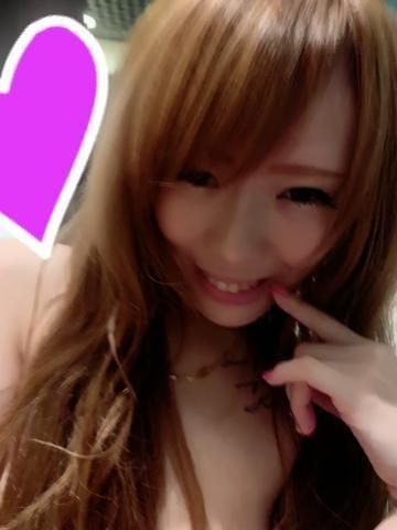 「?大好き?????????」06/20(木) 19:05 | 明日香ゆずなの写メ・風俗動画