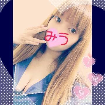 みう「豚足ピース!!」06/20(木) 19:20 | みうの写メ・風俗動画