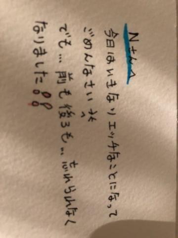 「ありがとう」06/20(木) 22:20 | 真由【まゆ】の写メ・風俗動画