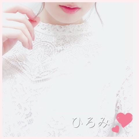 「〜出勤〜」06/21(金) 20:31   ひろみの写メ・風俗動画