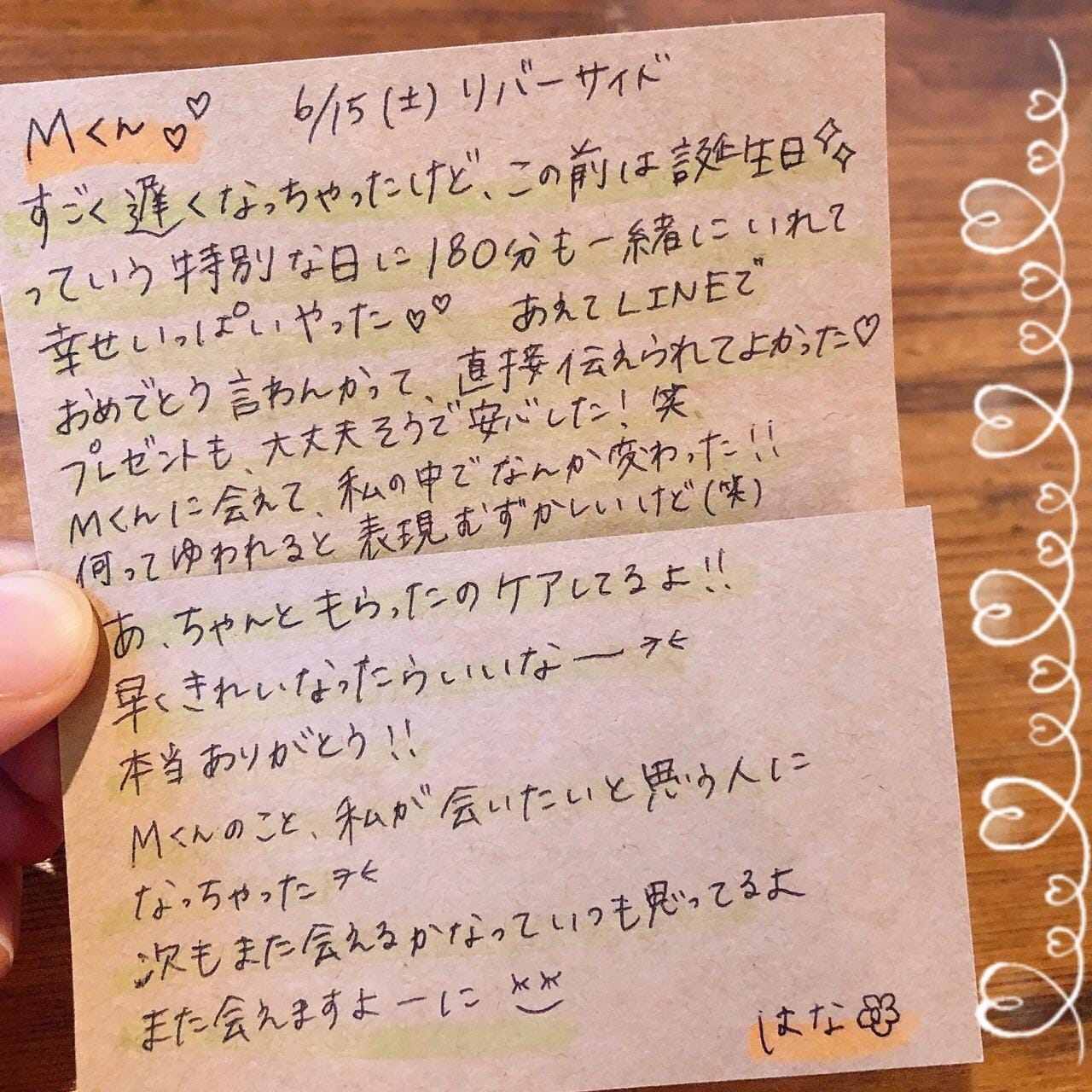 「15日Mくん?」06/21日(金) 20:50 | はなの写メ・風俗動画