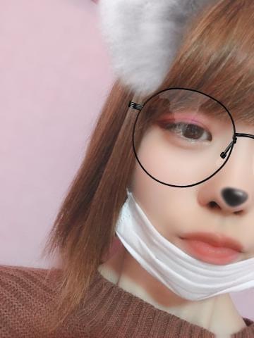 「こんばんは!」06/21(金) 21:21   なつきの写メ・風俗動画