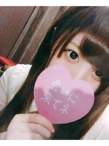 「[お題]from:土曜夜熱狂さん」06/22日(土) 00:49   ひなたの写メ・風俗動画