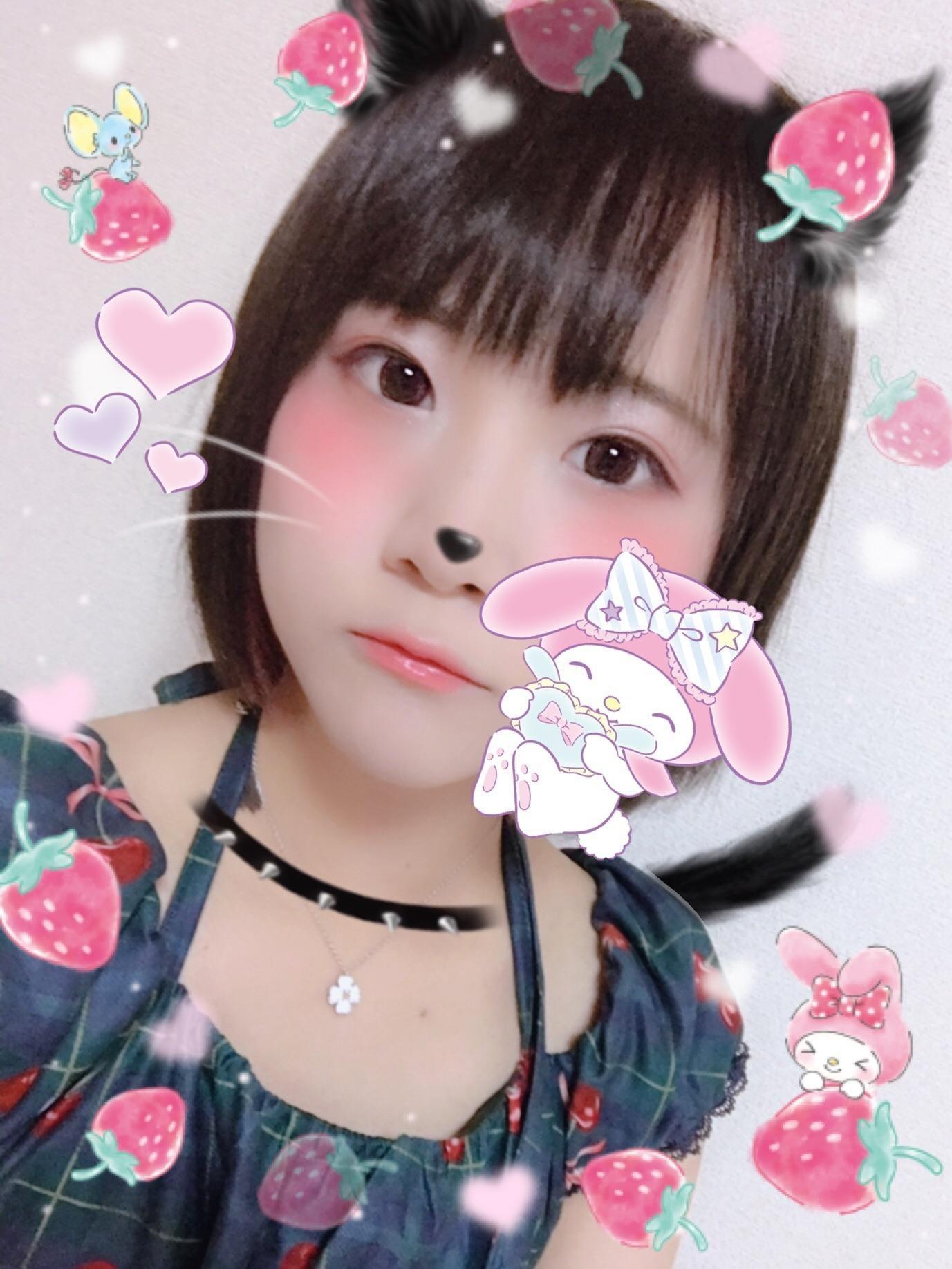 「えーーびday」06/22日(土) 09:26   ねねの写メ・風俗動画