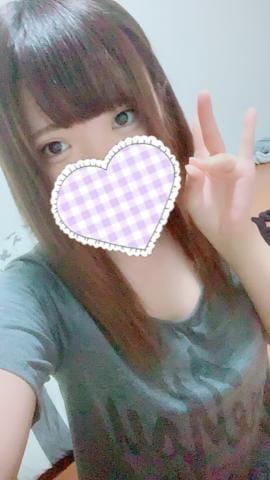 「おはようございます」06/22日(土) 12:01 | るる ロリかわ巨乳Mっ娘ちゃん♪の写メ・風俗動画