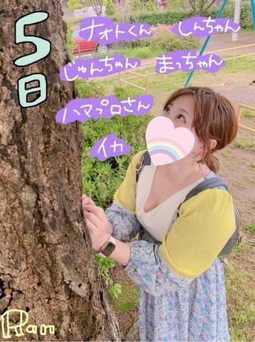 「お知らせです(^O^)/」06/22日(土) 13:43   らんの写メ・風俗動画