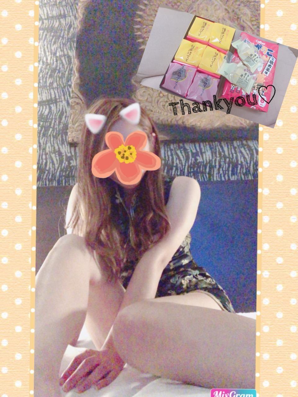 黒咲 みやび「おはようございます?」06/23(日) 10:27 | 黒咲 みやびの写メ・風俗動画