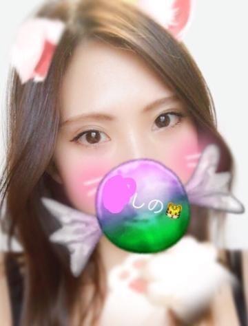 「こんにちは〜!」05/19(金) 16:45 | 志乃(しの)の写メ・風俗動画