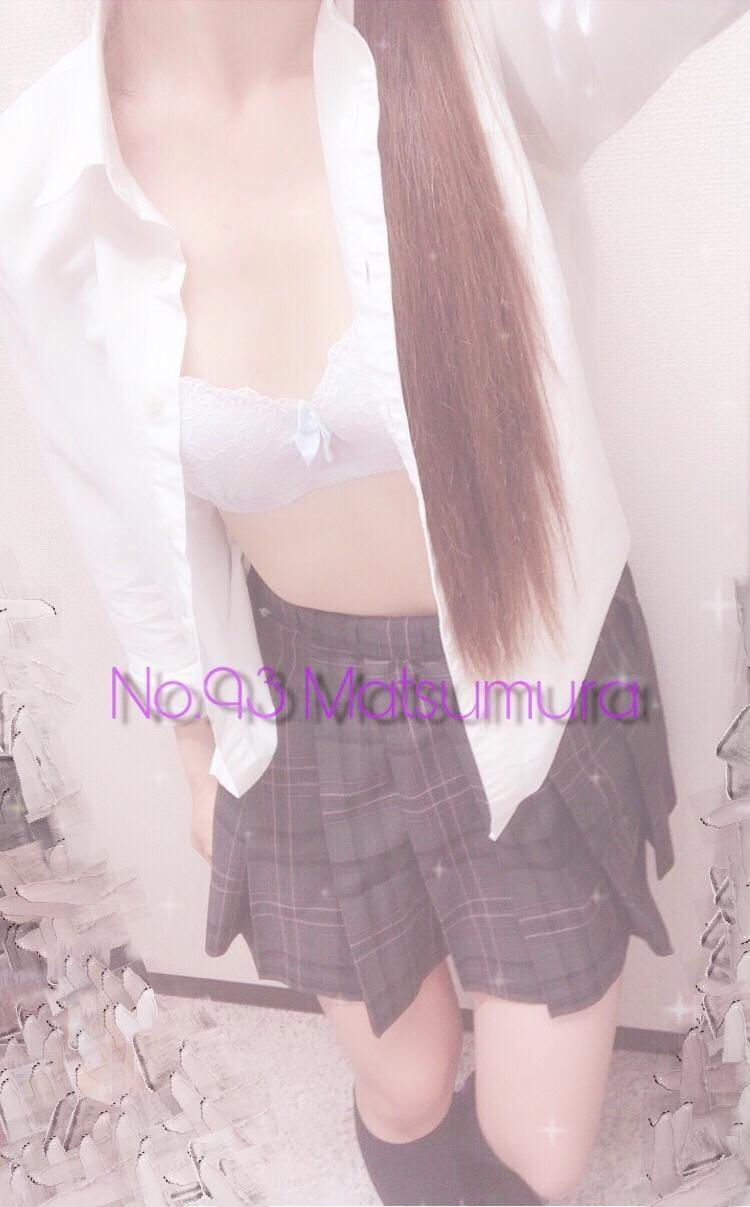 「制服♥︎」06/23(日) 15:10   No.93 松村の写メ・風俗動画