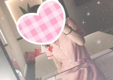 金木 まりさ「ありがとうございました」06/23(日) 18:04 | 金木 まりさの写メ・風俗動画
