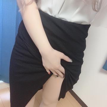 安藤 あい「遊びませんか?」06/23(日) 23:29 | 安藤 あいの写メ・風俗動画