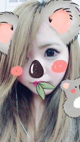 「こんにちわ」05/19(金) 22:06 | りろの写メ・風俗動画