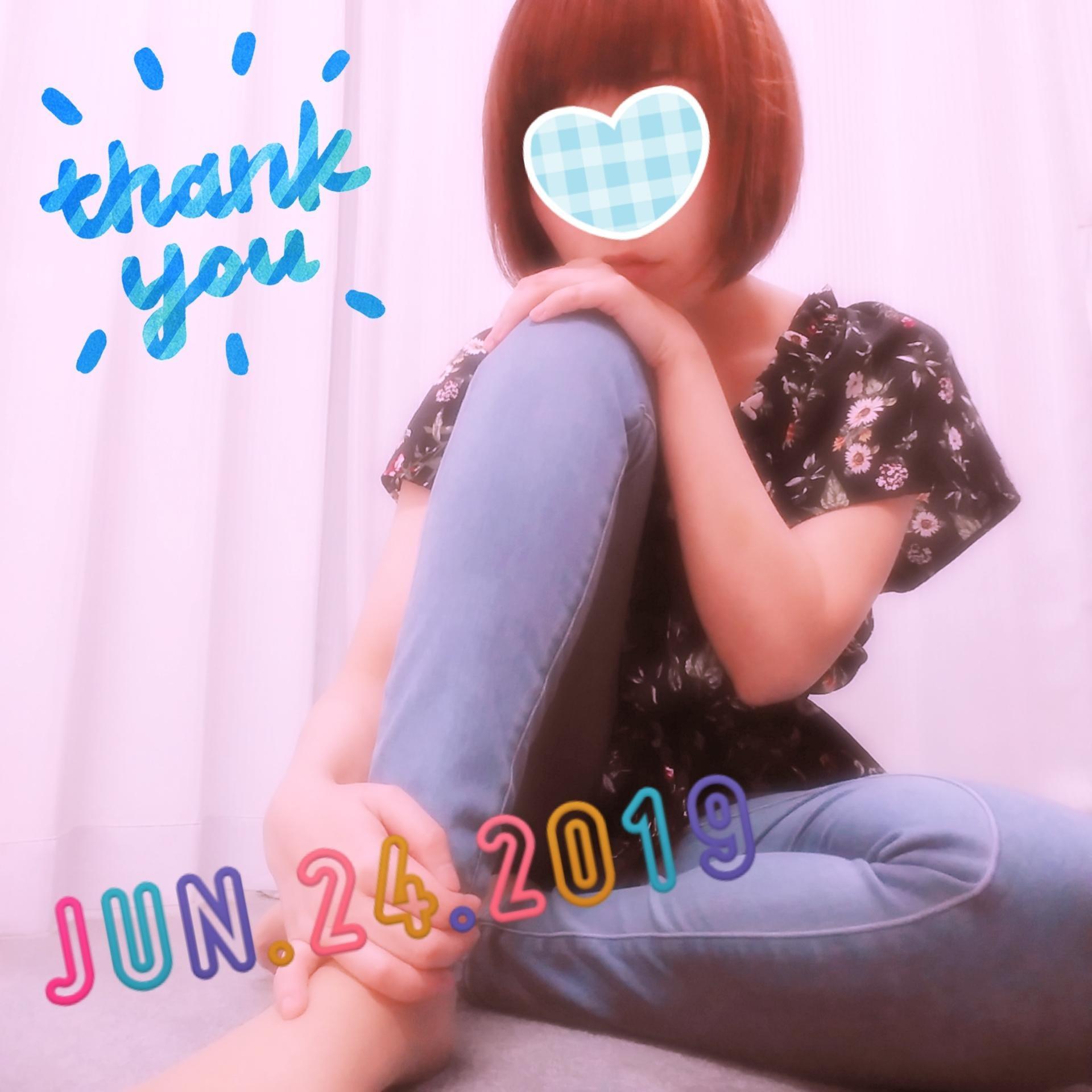 「みらいです(^^♪」06/24日(月) 13:22 | 愛内 みらいの写メ・風俗動画