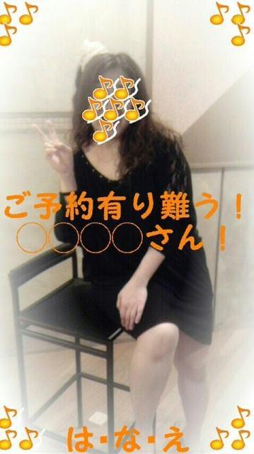 華江(はなえ)48才「本日19時ご予約有り難うございます!」06/24(月) 14:37 | 華江(はなえ)48才の写メ・風俗動画
