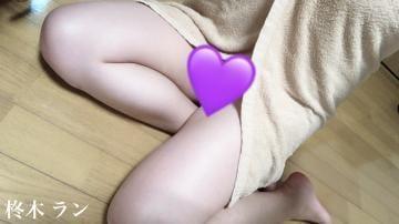 柊木 ラン「0624.お礼?」06/24(月) 14:56   柊木 ランの写メ・風俗動画
