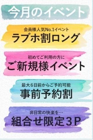 神崎 葵「??6月のイベント??」06/24(月) 15:57 | 神崎 葵の写メ・風俗動画