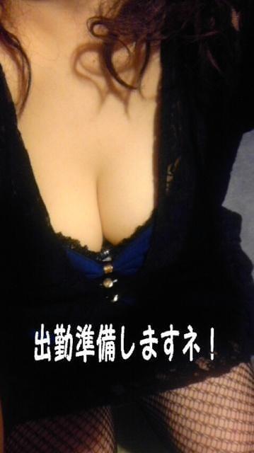 華江(はなえ)48才「出勤準備しますネ!」06/24(月) 16:01 | 華江(はなえ)48才の写メ・風俗動画