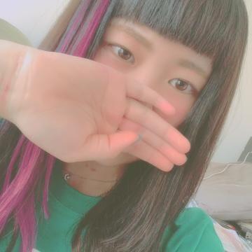 「おはよおお」06/24(月) 16:19 | ♡るん♡の写メ・風俗動画