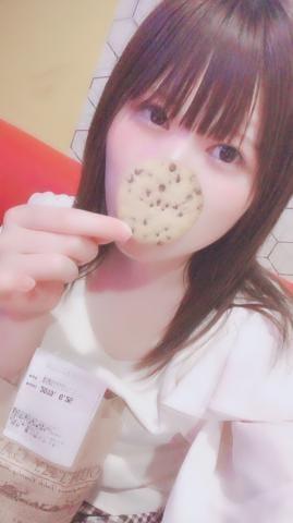 「しゅっきーん?」06/24日(月) 20:38   愛乃の写メ・風俗動画