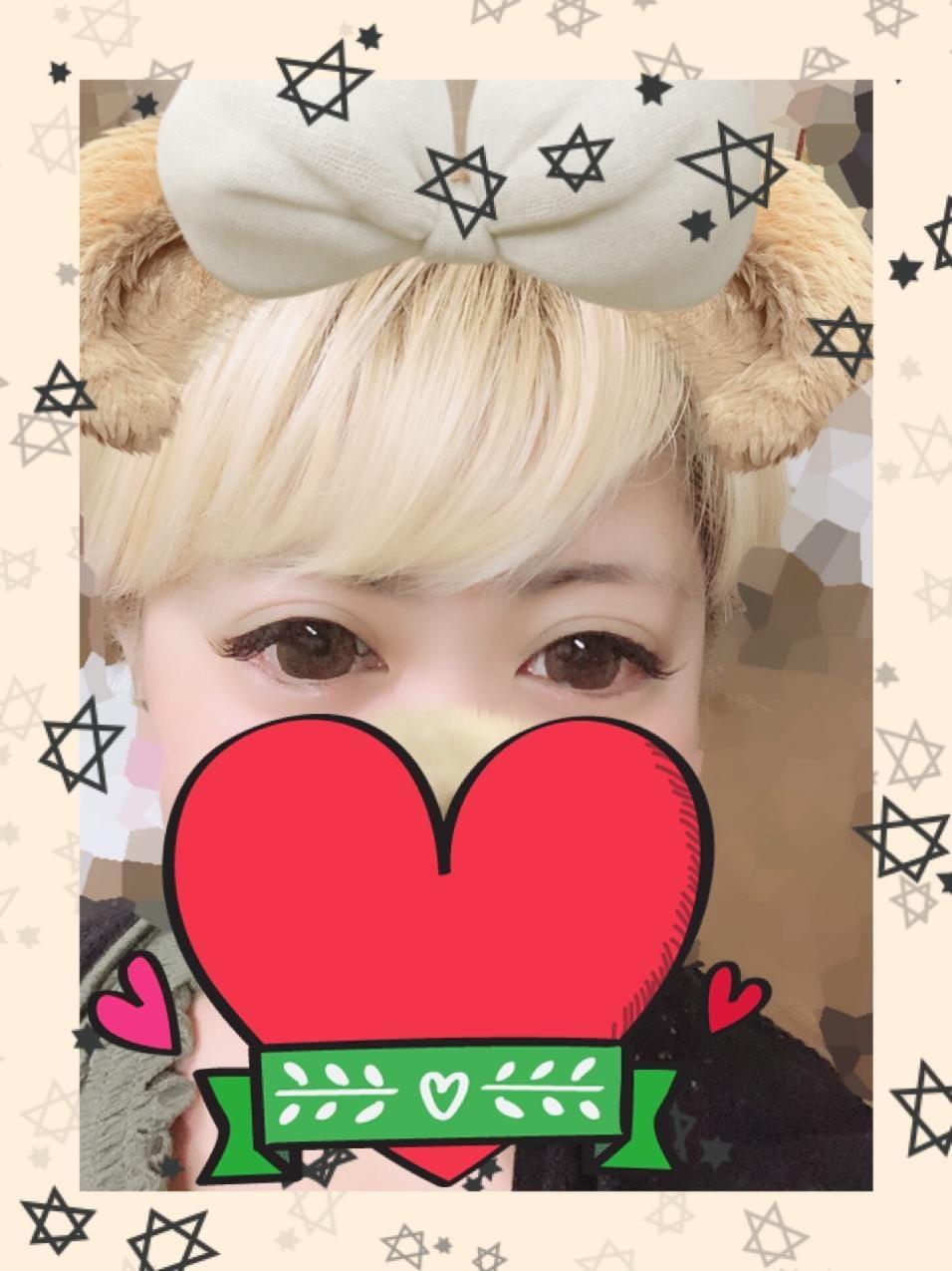 「こんばんは!」06/24(月) 21:03 | さなの写メ・風俗動画
