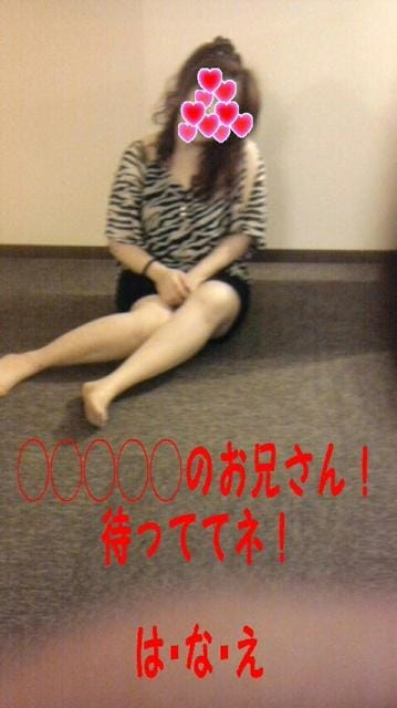 華江(はなえ)48才「向かってます!」06/24(月) 21:28 | 華江(はなえ)48才の写メ・風俗動画