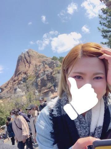 門倉 リョウ「ディズニー☆」06/24(月) 21:57   門倉 リョウの写メ・風俗動画
