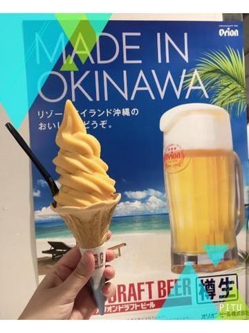 コユキ「寄り道????」06/24(月) 22:38   コユキの写メ・風俗動画