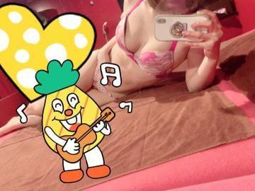 ユキナ「あとちょっと☆」06/24(月) 22:46   ユキナの写メ・風俗動画