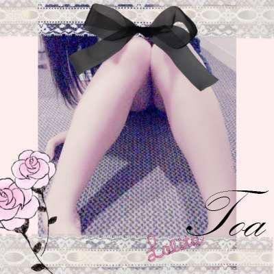 とあ「お礼!」06/25(火) 04:26   とあの写メ・風俗動画