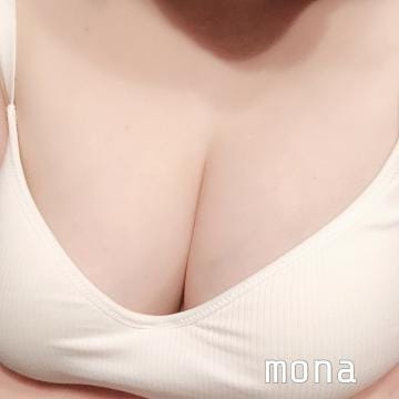モナ「おぱよ」06/25(火) 07:15   モナの写メ・風俗動画