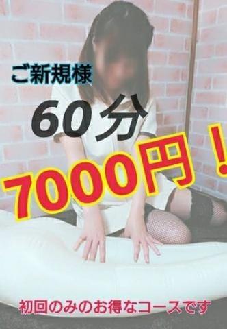 「60分9000円→7000円」06/25(火) 10:33 | エステ・ルフランの写メ・風俗動画