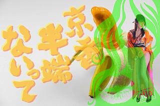 「性の京香書」06/25(火) 11:59   京香の写メ・風俗動画