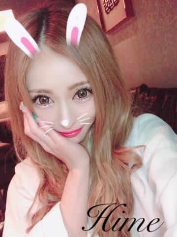 「???*。整体?? ??」06/26(水) 08:58 | 姫にゃん♡♡某モデル所属!の写メ・風俗動画