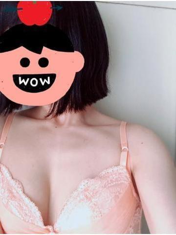 あいみ「18歳!!」06/26(水) 18:37   あいみの写メ・風俗動画