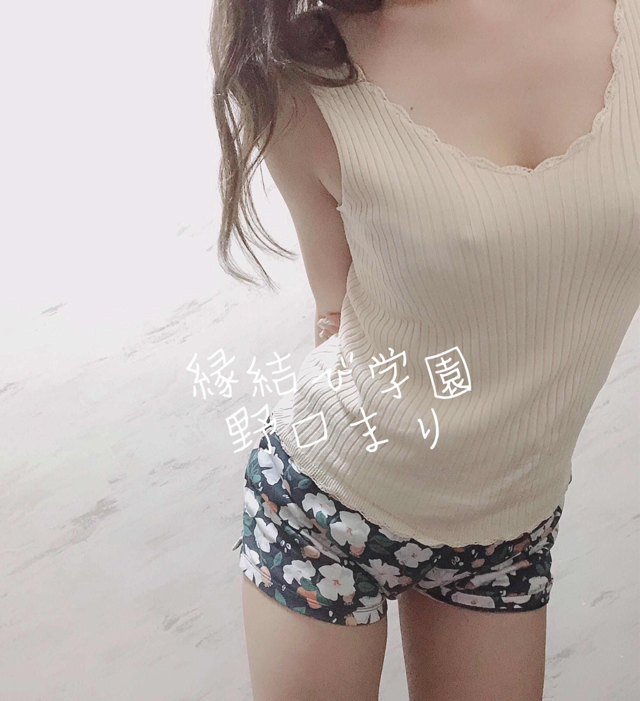 「胸いっぱい( *˙˙*)姫休暇最終日」06/30(日) 08:35 | 野口まりの写メ・風俗動画