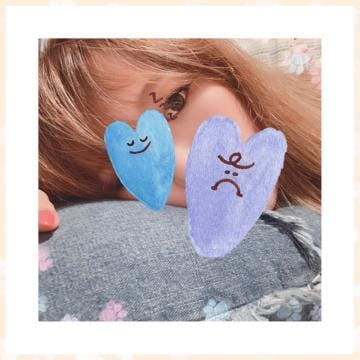 「やすみー!」06/30(日) 22:58 | さやかの写メ・風俗動画