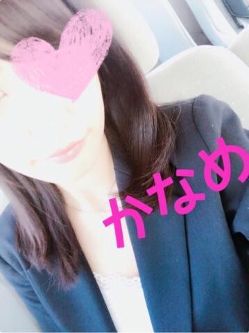 「お礼♡05/22クージー!」05/22(月) 22:56 | かなめの写メ・風俗動画