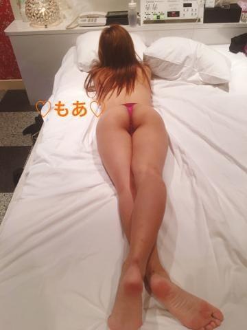 「エロい事大好きマン&電マ大好きマン」07/02(火) 16:21 | もあ【姉系コース】の写メ・風俗動画