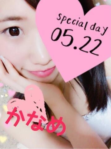 「ショートケーキの日」05/23(火) 00:58 | かなめの写メ・風俗動画