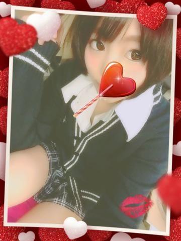 「『Move!』」07/02(火) 21:00 | りせ◆リピ率90%!ぱいぱん娘の写メ・風俗動画