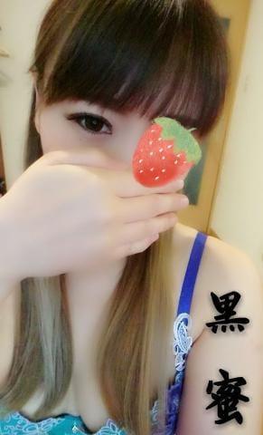 「エンドレス高速手コキ可能。」07/03(水) 17:30 | 黒蜜の写メ・風俗動画