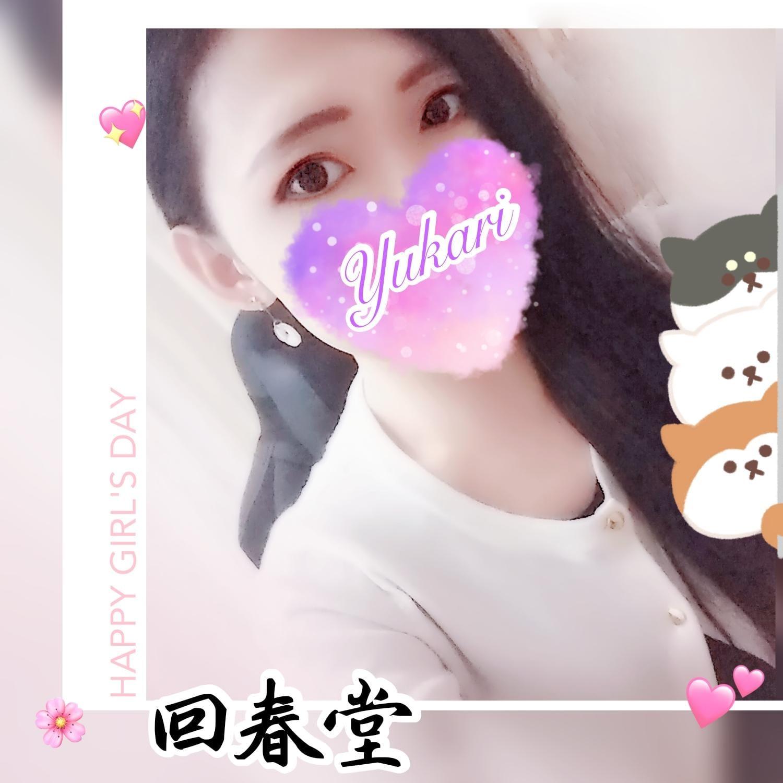 「ゆるゆるとお勉強と」07/04(木) 05:50 | 紫-ゆかり-の写メ・風俗動画